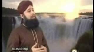 an nabi sallu alaih owais qadri