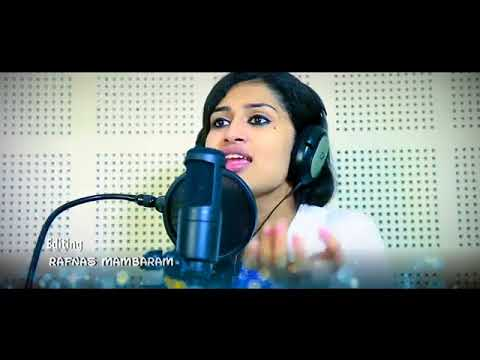 Avan Onnu Chirichal Female Song ....