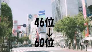 千葉県内ではどこが一番田舎なのだろうか?