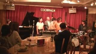 『大井貴司&Super Vibration』+(vib)高波奈津 (Natsu Takanami)、(vib...
