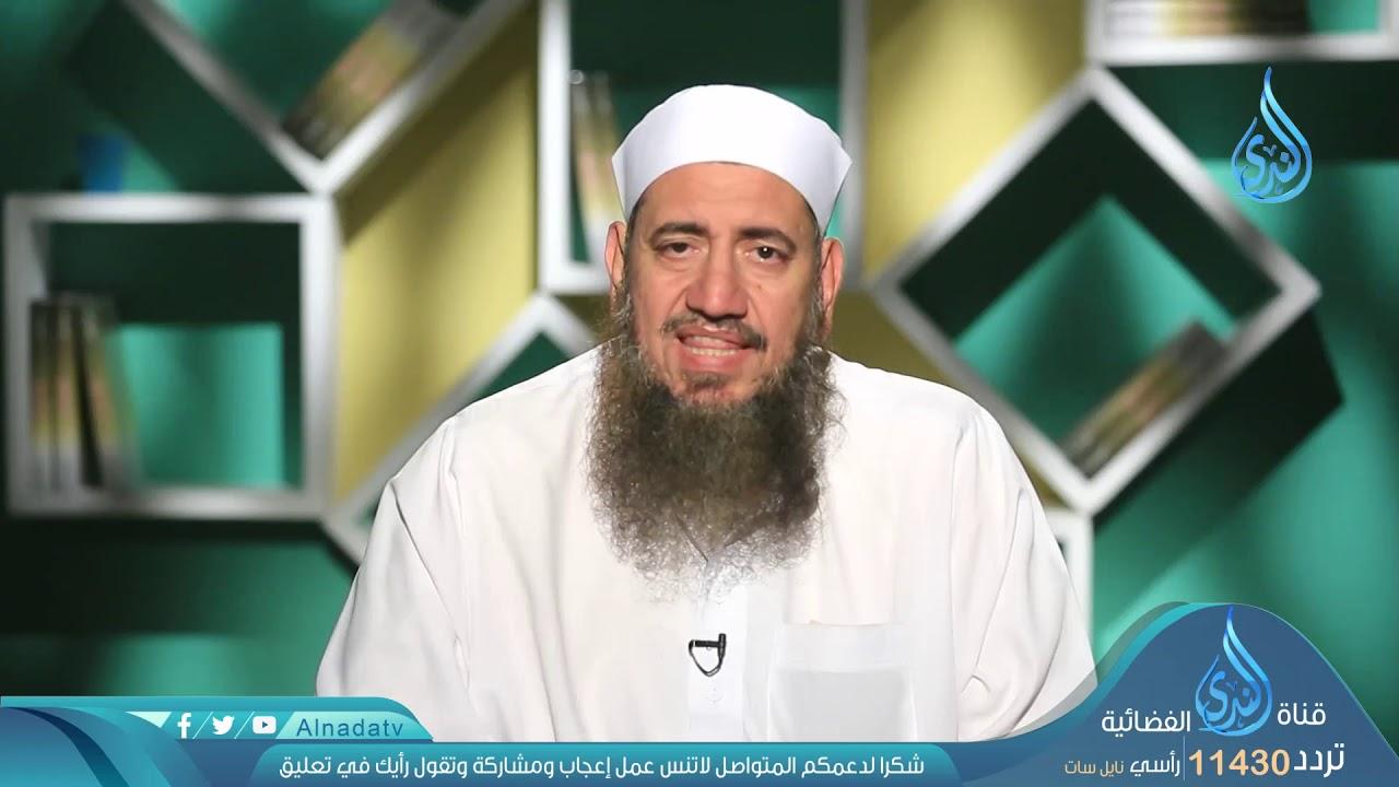 الندى:العيد ( صلاة العيد ) | ح29 | رمضانيات | الشيخ خالد فوزي