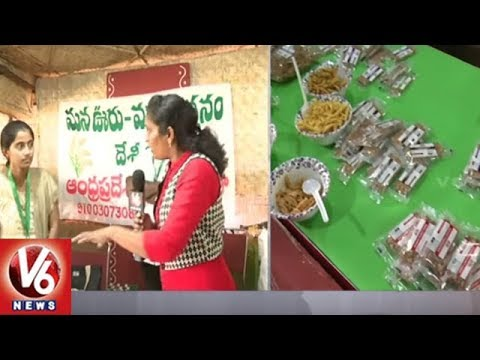 Women Of India Organic Food Festival Held In Shilparamam | Hyderabad | V6 News