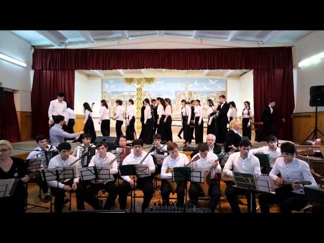 Хор и оркестр Дагестанского колледжа культуры и искусств
