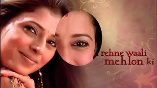 Woh Rehne Waali Mehlon Ki Title Happy Full Song   YouTube