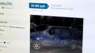 Продажа авто с пробегом   объявления, иномарки 39(Смотрю объявления о продаже автомобилей. Ищу самые выгодные предложения. корейские авто купить..., 2012-12-16T15:15:24.000Z)