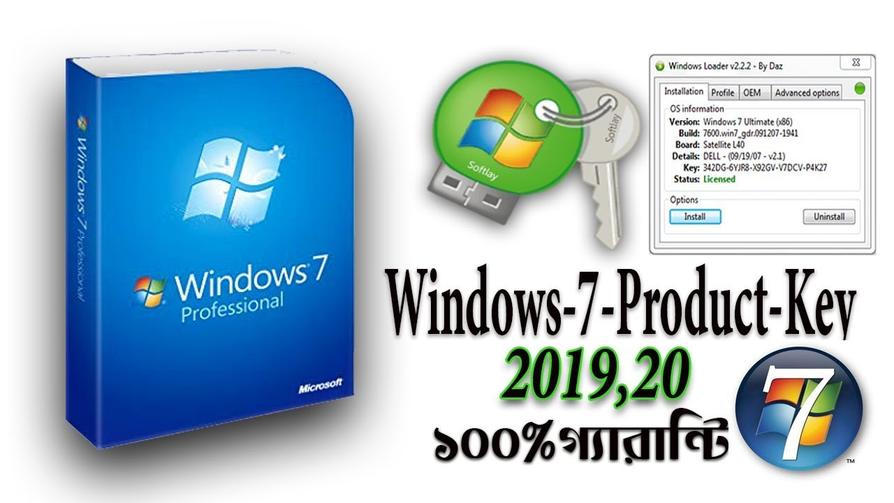 windows 7 ultimate 32 bit genuine product key free download