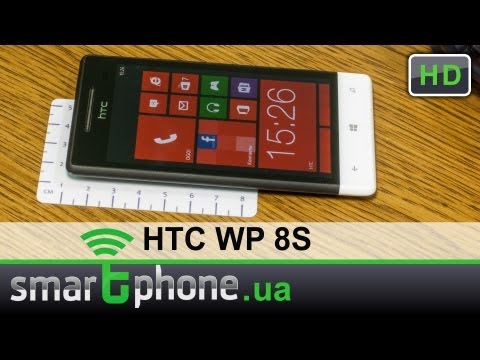 HTC Windows Phone 8S - обзор