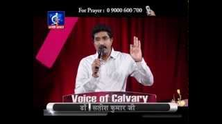 BRO. SATISH KUMAR ENGLISH MESSAGE ON SOLOMON'S TEMPLE