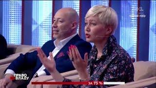 Спор Гордона с Ницой об украинском языке