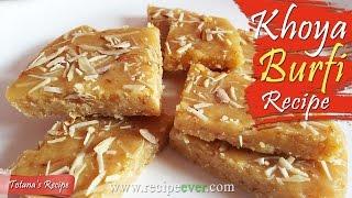 Bengali sweets recipe | easy burfi recipe | Khoya burfi | Bengali dessert recipes | Bengali sweets