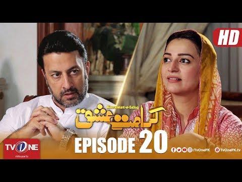 Karamat E Ishq | Episode 20 | TV One Drama | 9 May 2018