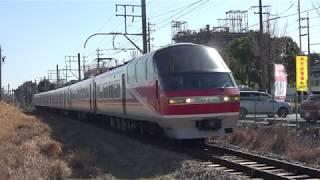 MH鳴らし最後の鉄路へ… 名鉄1030系1131F 廃車回送 名鉄築港線 通過