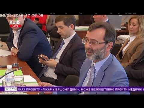 Телеканал Київ: 20.03.19 Столичні телевізійні новини 17.00