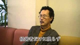 【地球村2】経営塾★第1弾