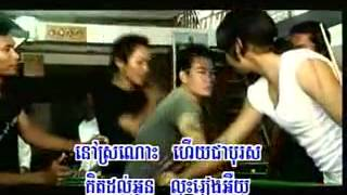 RHM Sapoon Midada - Boros Mneak Dael Ket Dorl Oun (Karaoke)
