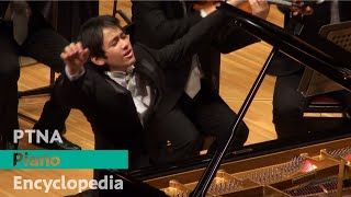 PTNA2019コンペ全国決勝大会 特級グランプリ 亀井聖矢 サン=サーンス:ピアノ協奏曲 第5番 Saint-Saëns: Concerto No. 5 pf: Masaya Kamei