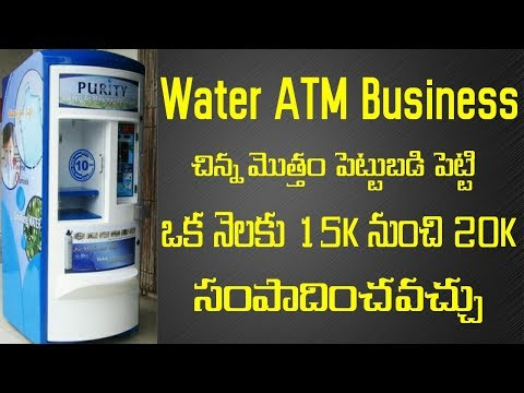 How to Make Money in Telugu By Franchise to Water ATM ll Monthly Earn 15 to 25K ll By Go Moneyworld
