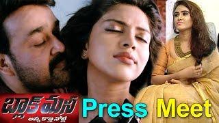 Black Money Movie Press Meet | Mohanlal's Movie Black Money Press Meet | Amala Paul
