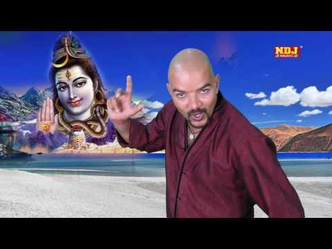 New Haryanvi Bhajan Song / Bhole Ka Rukka Padgaya / Anjali Raghav , Ramehar Mehla / NDJ Music