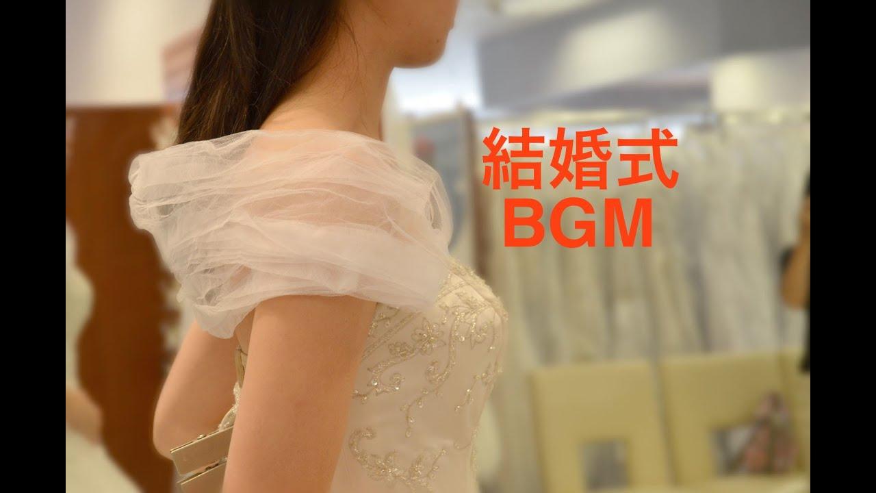 結婚式BGM ありがとうのピアノ曲です!新婦手紙、花束贈呈など様々な場面に!
