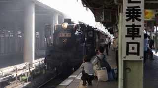 SLパレオエクスプレス C58 熊谷駅を出発