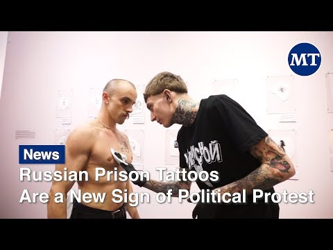 Russian Prison Tattoos Are A New Sign Of Political Protest | The Moscow Times
