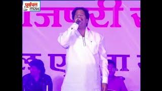 Download lagu पिया मोरे गइले रामा भरत शर्मा जी ने पूर्वी गा कर शमा बांध दिया - VISHWA BHOJPURI SAMMELAN