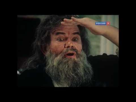 Отрывок из фильма Жизнь Клима Самгина 1 (Остерегайтесь хорошего русского человека)