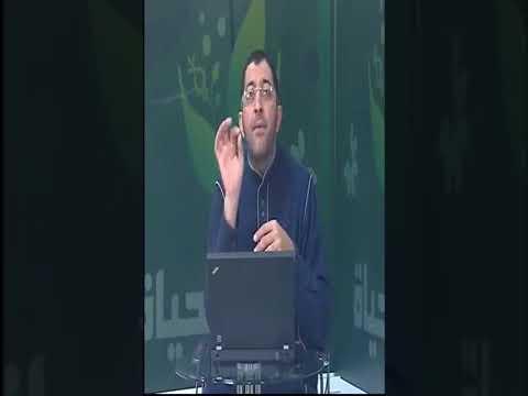 Art of Life Baghdad TV 062 فن الحياة قناة بغداد الحلقة