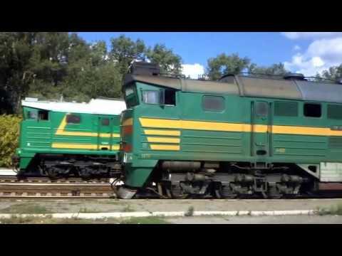 Отправление поезда №125/126 Луганск-Киев со станции Лисичанск