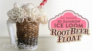 Ice Loom Rootbeer Float: 3d Rainbow Ice Loom Series