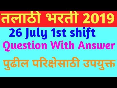(ZP Bharti 2020) परीक्षेचे वेळापत्रक (Time Table) जिल्हा परिषद भरतीचे 2020 from YouTube · Duration:  4 minutes 47 seconds