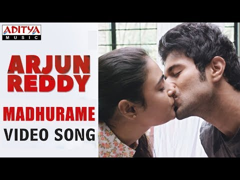 Madhurame Full Video Song | Arjun Reddy Video Songs | Vijay Devarakonda, Shalini | Sandeep | Radhan