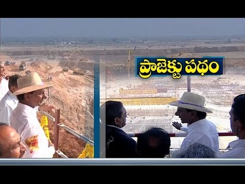 CM KCR to Visit Irrigation Projects | in New Year