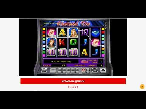 Игровые автоматы играть бесплатно и без регистрации клубника на деньги