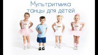 школа танцев \