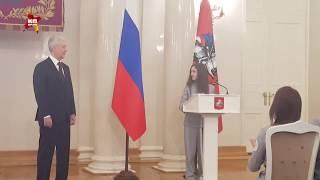 Собянин вручил подарки московским спортсменам-олимпийцам