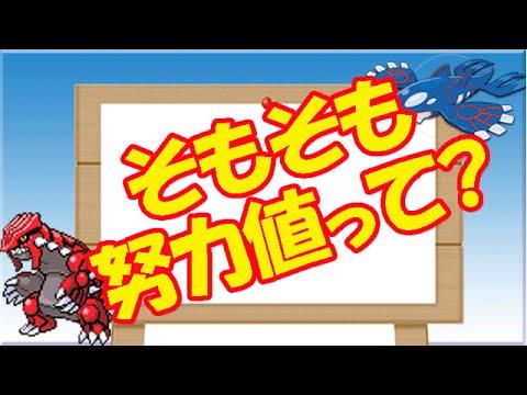【ポケモンoras】ゲンシカイキ動画【オメガルビー・アルファ ...