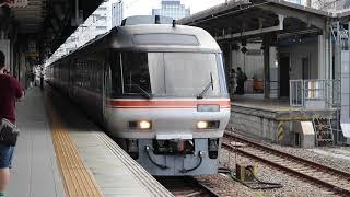 キハ85系 ひだ 名古屋駅発車!4+3の7両