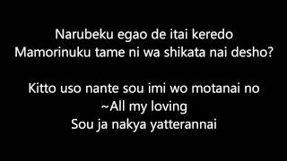 Gambar cover Yui - Rolling Star + Lyrics (Romaji) + English