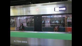 モハ733-3103 新札幌(代用手信号で発車)→札幌 733系 快速「エアポート183号」 JR北海道 千歳線/函館本線 3951M