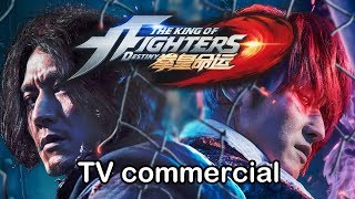 The King of Fighters DESTINY Mobile (TV Commercial) The King of Fig...