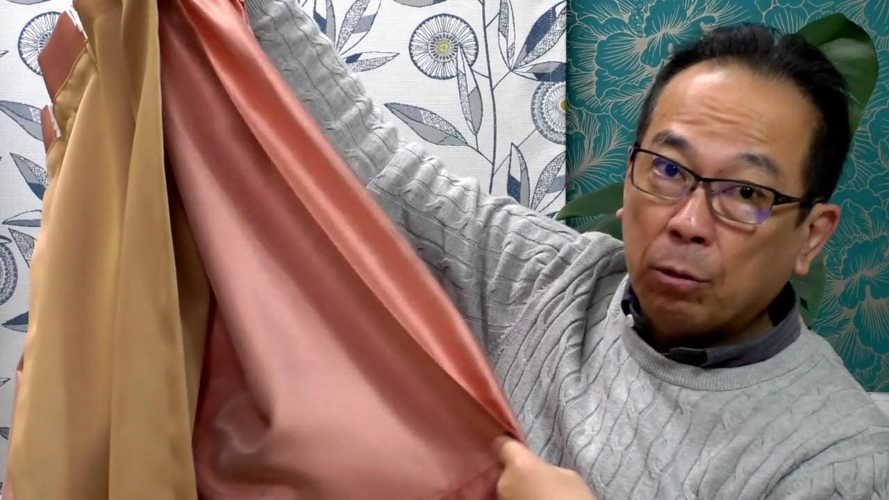 ライナー 断熱 カーテン