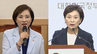 민주, 유은혜·김현미 …