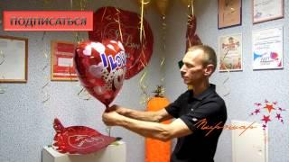 видео Где купить гелиевые шары в Киеве