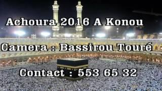 Konou Asoura