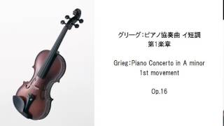 クラシック名曲セレクション-協奏曲・Classic Selection - Concerto (長時間作業用BGM)