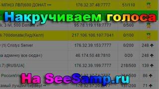 Рабочие прокси socks5 россии для Add url in Google