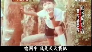 20131208 台灣啟示錄 叫賣哥的夜市人生
