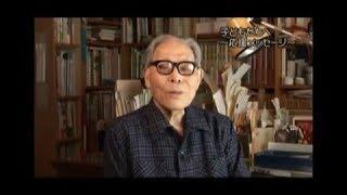 福井県では、福井型幼児教育の一環として、本県出身の絵本作家 加古里子...